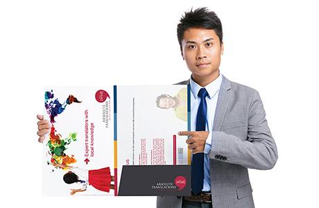 Brochure Translator London