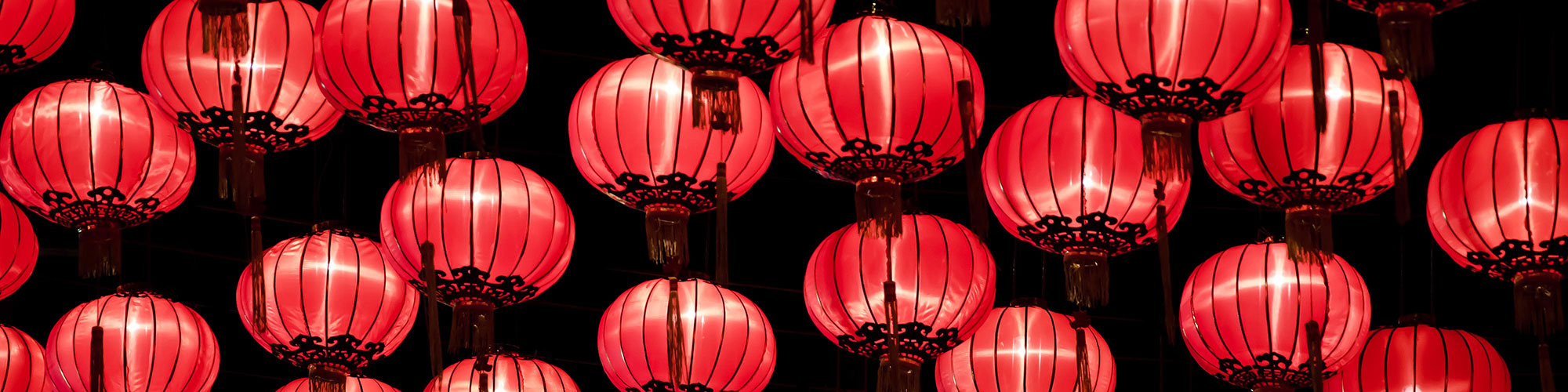 Chinese Red Lanterns at Night in China